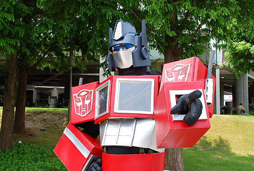 戦え!超ロボット生命体トランスフォーマーの画像 p1_1